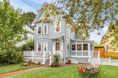 Main Photo: 7 Gordon Place, Cambridge, MA 02139