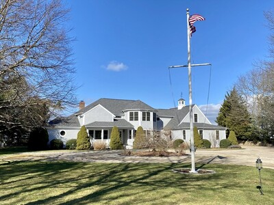 Main Photo: 294 Cairn Ridge Road, Falmouth, MA 02536