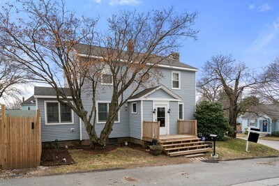 Main Photo: 6 Adele Place, Methuen, MA 01844