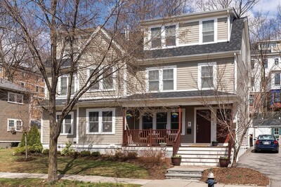 Main Photo: 77 Beaconsfield Rd Unit 77, Brookline, MA 02445