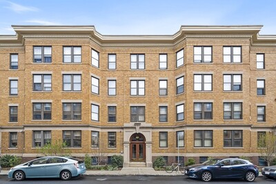 4 Newport Rd Unit 6, Cambridge, MA 02140 - Photo 1